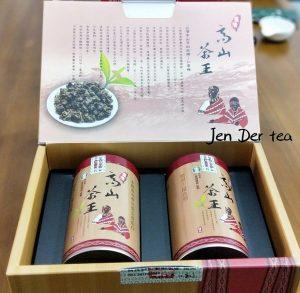 高山茶王比賽茶