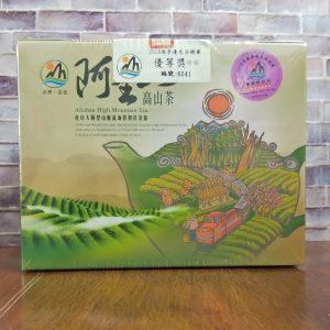梅山農會比賽茶-臻德茶葉禮盒