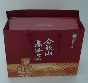 合歡山冬季比賽茶