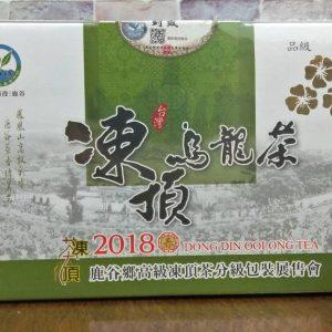 鹿谷合作社比賽茶5梅