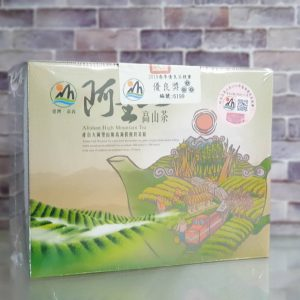 2019春季梅山農會比賽茶