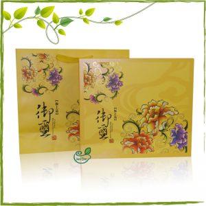 御璽茶葉禮盒-黃