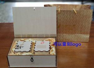2兩*2木盒