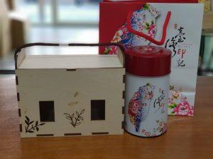台灣印記木盒提盒