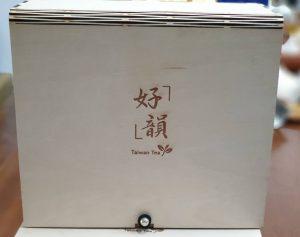好韻客製茶葉禮盒-文創禮盒