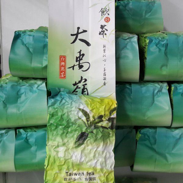 大禹嶺高冷茶-臻德茶葉