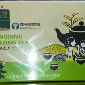 鹿谷農會比賽茶