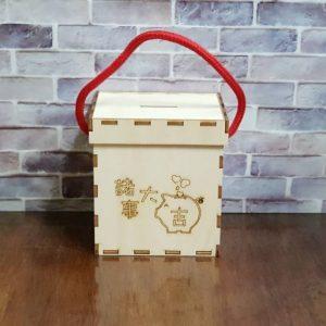 立體茶包木盒