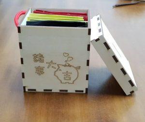 客製小木盒-伴手禮