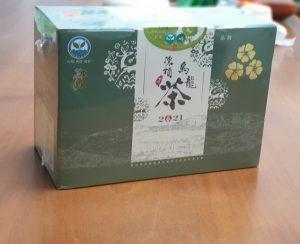 2021春季鹿谷合作社-烏龍組3梅