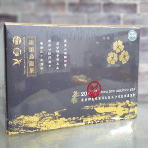 2019春季鹿谷合作社比賽茶-3梅