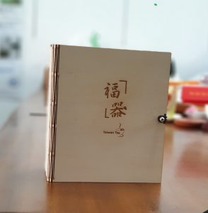 茶具禮盒-茶加杯子客製禮盒
