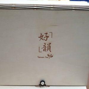 送好韻文創客製茶葉禮盒