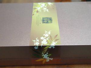 茗宴金色茶葉禮盒-客製禮盒推薦